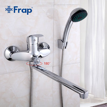 FRAP A set 30cm length outlet rotated Brass body Bathroom shower faucet Four han