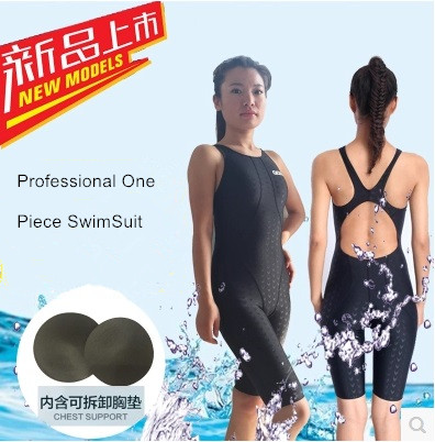 Free Shipping sharkskin women's sleeveless one piece training swimsuit female girls professional fast dry racing sport swimsuits free shipping employee training table the long tables desk training carrel