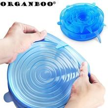 Organboo 6 шт./компл. крышки растягивающиеся из силикона силиконовая пленка пищевая миска горшок крышка лотка кулинарные кухонные принадлежности