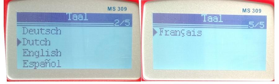 ii, ms 309 ferramenta linguagem ms 309