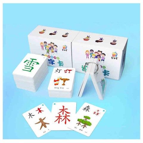 aprendizagem cartao de memoria do jogo brinquedo educativo para as criancas