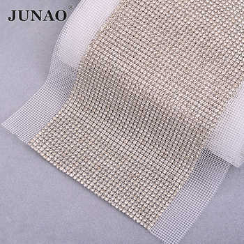 JUNAO 36 Rows*5Yard SS12 Sewing Clear Glass Rhinestone Trim Fabric Diamond Mesh Crystal Ribbon Band Strass Applique for Dress - DISCOUNT ITEM  15% OFF All Category