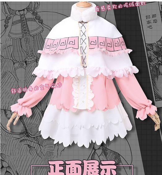 Karšti Anime Kobayashi san Chi no tarnaitės drakonai Mis Kobayashi drakonų tarnaitės kostiumo kostiumai Kanna Kamui kostiumo kostiumai