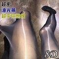 El nuevo de alta densidad Guangchao seda suave mousse de sentido fino brillante T Corrector de una sola pierna y aumento de la entrepierna tentación