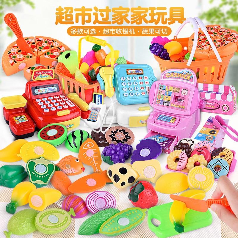 Kids Pretend Play Miniature Simulation Supermarket Cash Register Children's Educational Toys Multi-function Cashier Girl Boy Toy