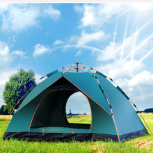 2 Person Automatic Pop-Up Tent Waterproof Family Tent Camping Hiking Throw Tents Awning Tents Outdoor Sunshelter 4-Color zenph camping throw tent outdoor 3 4 persons automatic speed open pop up tents waterproof hiking tent double layer tents barraca