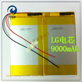 Newman A1 / S7 tablet battery products platinum PIPO M3 large capacity battery 35,130,125 9000mAh 7.4V