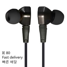 High quality DIY IE80 In-Ear Earphone hifi subwoofer mobile earphone earplugs phone earphone universal Fast Free Shipping