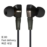High Quality IE80 In Ear Earphone DIY Hifi Subwoofer Mobile Earphone Earplugs Phone Earphone Universal Fast
