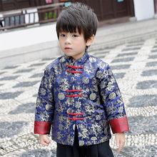 Winter Boy Quilted Jacket Children Dragon and Phoenix Cheongsam Top Clothes Traditional Coat
