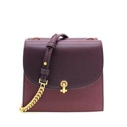 جديد الإناث حزمة ، الأزياء قفل صغيرة صندوق مربع ، الاتجاه البرية سلسلة أكياس للنساء الكتف حقيبة ساعي