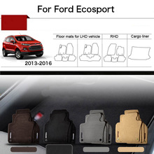 цена на 5pcs 1/2Thick Solid Nylon Interior Floor Carpet Mats For Ford Ecosport 2013-2016