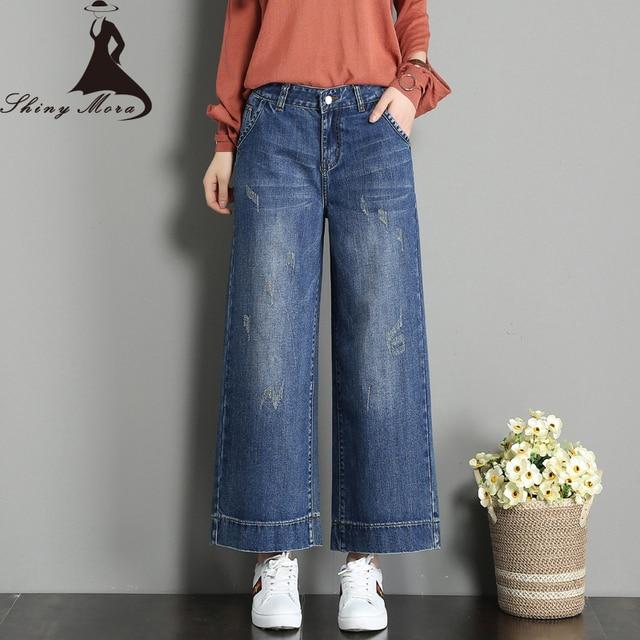 Shinymora 2017 nueva Otoño Invierno Pantalones anchos Vaqueros para mujeres  mediados de la cintura suelta Pantalones 39f1189d9b9