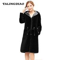 Для женщин натуральным мехом пальто Зимние Оригинальные лампа меховой моды тонкий меховой жилет пальто с капюшоном средней длины длинный р