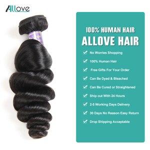 Image 4 - 100% человеческие волосы для наращивания, не Реми, 3 пряди