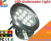 304 Cooling fins 12W LED Underwater Light 12V 110V 220V Floodlight IP68 stainless steel Waterproof Pond Lamp 2PCs/Lot