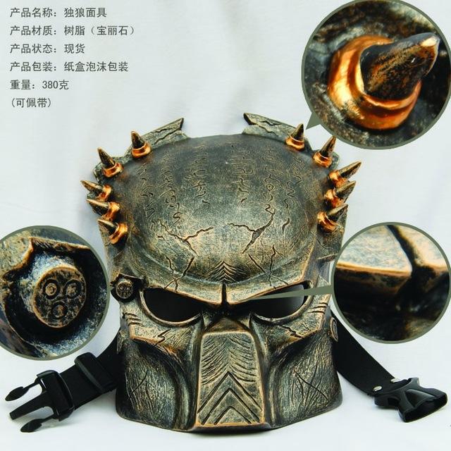 26cm Primevil Resin Mast Cosplay Mask