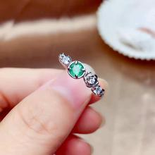 shilovem 925 sterling silver real Natural Emerald Rings fine Jewelry women trendy wedding open wholesale 4*4mm  mj0404992agml shilovem 925 sterling silver natural emerald rings fine jewelry women trendy wedding wholesale gift open 4 5mm mj0405911agml
