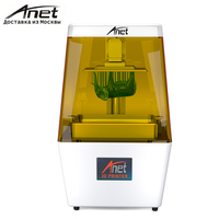 HOT Anet N4 3D Printer/ New UV Photocuring LCD 3D Printer With 3.5 Inch Smart Color Touch Screen Off Line Print/