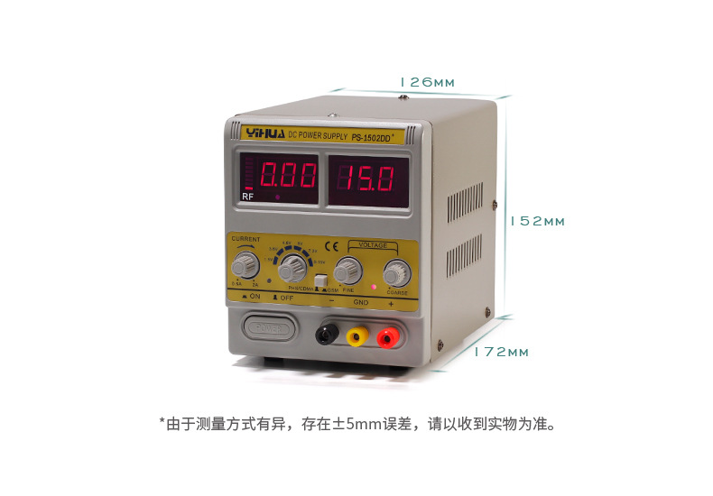 Newest YIHUA 1502DD for Mobile Phone15V 2A Adjustable Regulated DC Power Supply with LED Display