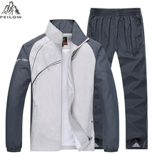 ea45a0bd PEILOW брендовые весенние Осенний тренировочный костюм Для мужчин комплекты  из двух предметов Повседневное спортивный костюм спортивная