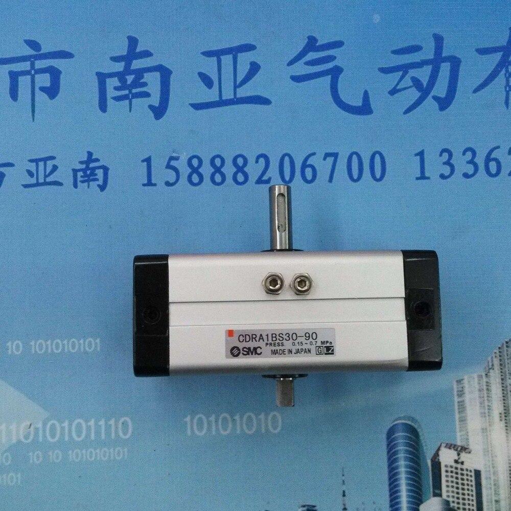 цена на SMC CDRA1BS30-90 Rotary cylinder