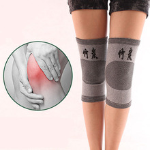 1 Pair Fitness Braces Breathable Bamboo Charcoal Knee Pads Pain Relief Leg Arthritis Care Knitted Kneepads Braces U3(China)