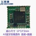 CSR8670 модуля Bluetooth 4 двойной режим BLE аудио и передачи данных APT-X Bluetooth последовательный порт