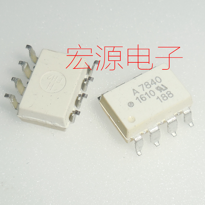 Send free 5PCS HCPL-7840 <font><b>A7840</b></font> Chip/SOP8 Optocoupler Isolator Optocoupler image