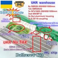 УКР корабль 3 комплекта ballscrew SFU1605 350/650/1050 мм + 3 комплекта BK/BF12 + 3 комплекта SBR20 линейный Комплект направляющих + 3 муфты для ЧПУ фрезерный