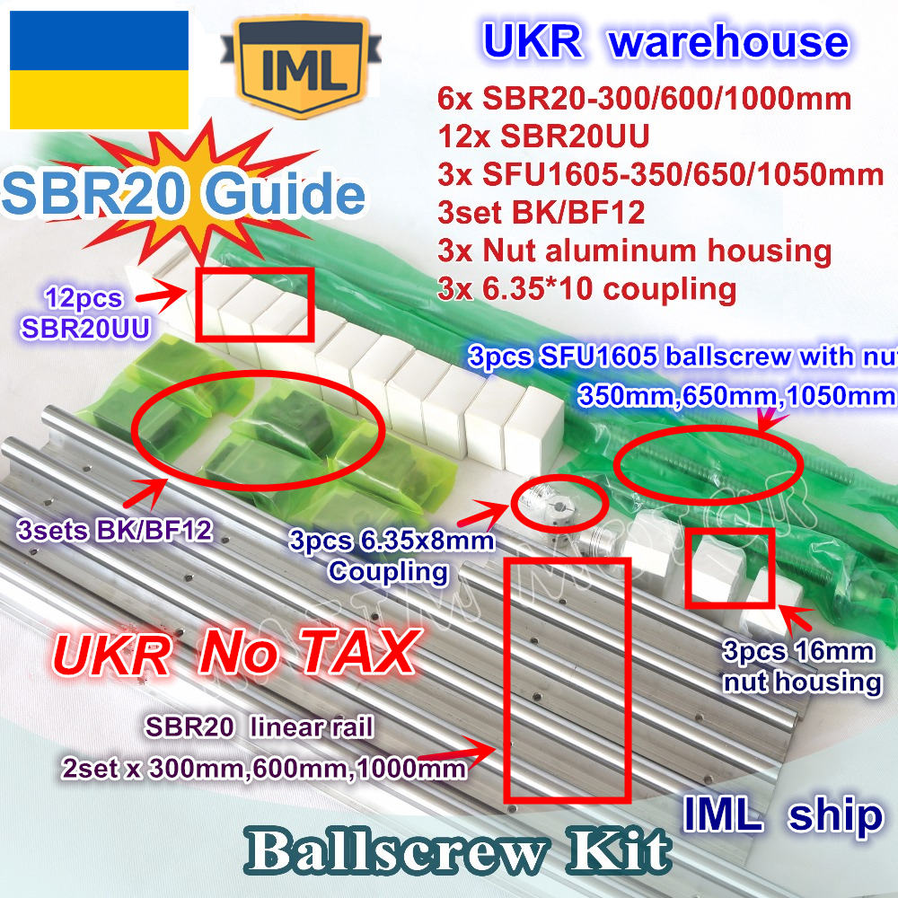 UKR ship 3 sets ballscrew SFU1605-350/650/1050mm+3 set BK/BF12+3 sets SBR20 Linear rails Kit +3 couplers for CNC Router Milling