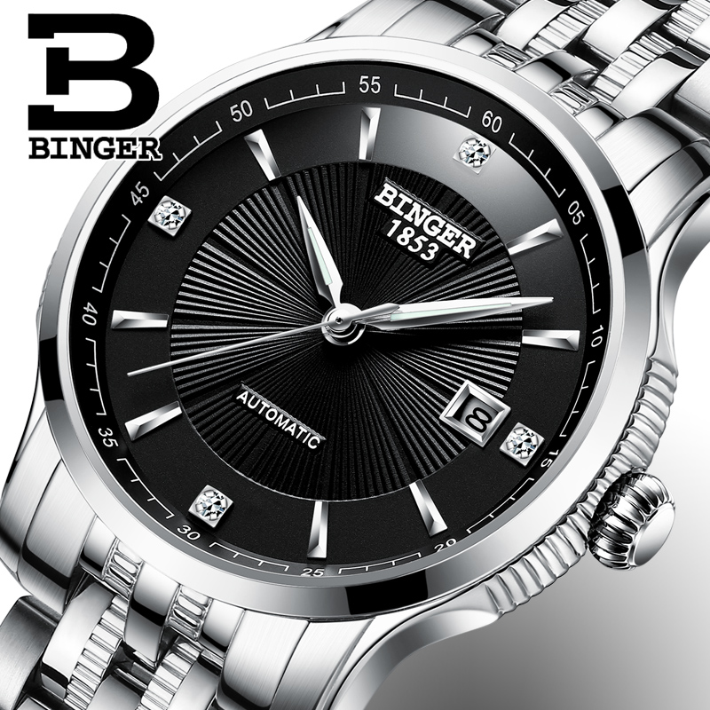 Mens Watches Top Brand Luxury Clock Japan Automatic Movement BINGER Mechanical Watch Leather Strap relogio masculino Sapphire карандаш make up factory make up factory ma120lwhdr56