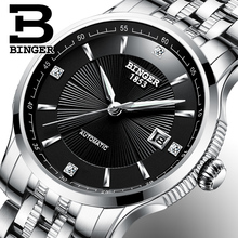 Luxury Watches Movement Top