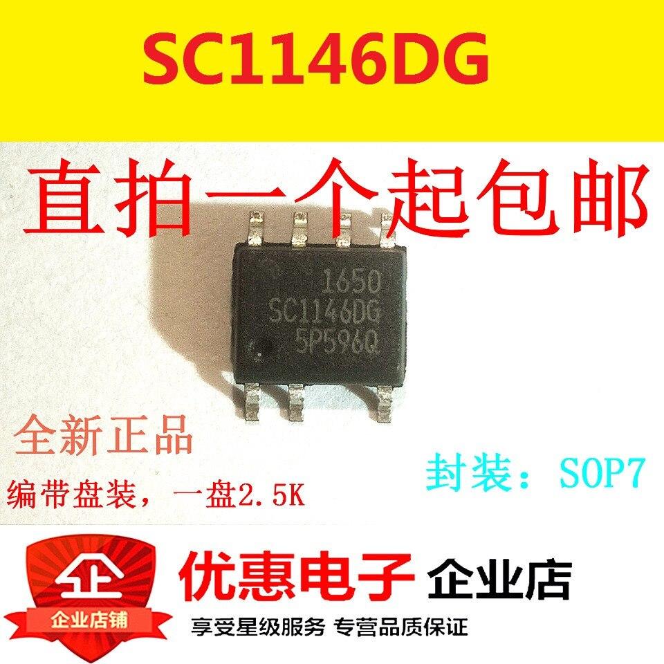 10PCS New original environmental hot sales SC1146DG SOP710PCS New original environmental hot sales SC1146DG SOP7
