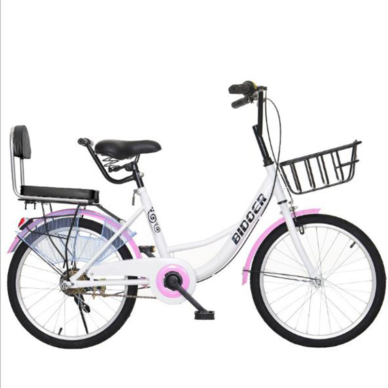 Middle School Student Bicycle 20 Inch 22 Inch 24 Inch Baby Carriage, Lady Pink, Fashion Lady, Adult Bicycle, Men's Bicycle.