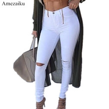 High Waist Skinny woman pencil jeans Fashion Boyfriend Jeans for Women Hole Vintage Girls Slim Ripped Denim Pencil Pants(China)