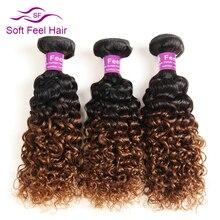 Мягкость волос Ombre бразильский волосы 1 Комплект 1B/30 курчавые переплетения Пряди человеческих волос для наращивания 10-26 дюймов не Реми бесплатная доставка