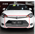 Free Shipping! Front Center Grill Grid Grille Cover Trim For 2010-2013 for MG cars MG3