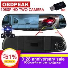 dvr dash camera dash cam car rearview mirror night vision full HD 1080P car reverse Image front rear dual lens dash cam Vehicle