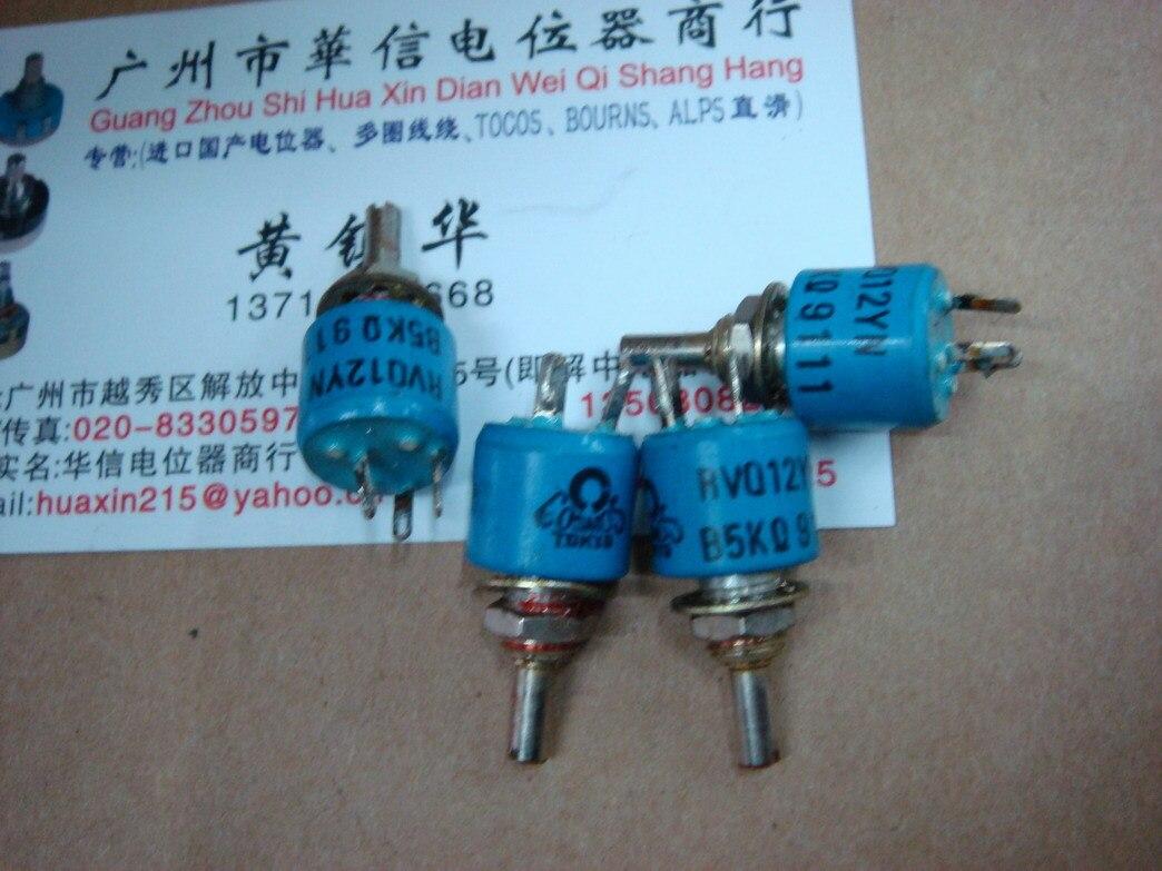 [VK] Used Japan TOCOS RVQ12YN 5K conductive plastic potentiometer angle sensor switch[VK] Used Japan TOCOS RVQ12YN 5K conductive plastic potentiometer angle sensor switch
