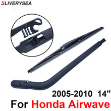 SLIVERYSEA Rear Windscreen Wiper and Arm For Honda Airwave 2009 Onwards 14'' 5 door wagon High Quality Iso9000 Natural Rubber sliverysea rear windscreen wiper and arm for honda airwave 2009 onwards 14 5 door wagon high quality iso9000 natural rubber