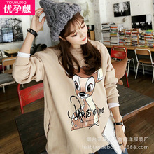 2016 new spring Korean maternity nursing cotton sweater out cartoon deer feeding lactation clothes wholesale