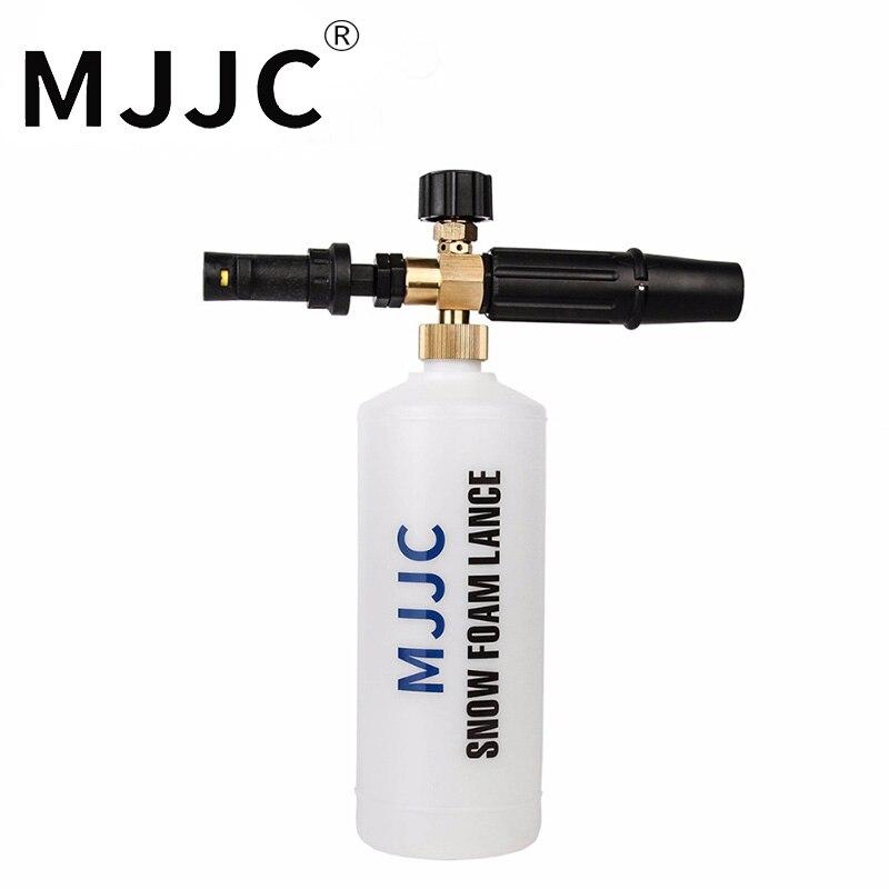 MJJC Marke foam lance KA für karcher K 12 einheiten paket verschiffen frei 2018 mit der Hohen Qualität Autos Zubehör