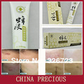 Top Chinese propolis scar repair gel remove scar cream for surgical scars burn scar Cesarean section spot repair 40g