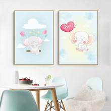 Baby Nursery Canvas Wall Art Painting Animal Nordic Poster Prints Elephant Heart Stars Cloud Pictures Kids Child Room Decor