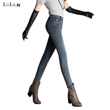 LOLEN Stretch Jeans Fashion Slim Skinny Pencil Pants Plus Size Trousers for Women