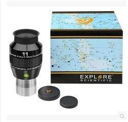 Explore Scientific 6,7 мм 4,7 мм 8,8 мм 14 мм 11 мм 24 мм 30 мм 82 широкоугольный окуляр argols es11мм