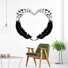 NEW Feather Heart Wall Sticker Removable For Kids Rooms Home Decor Vinyl Art Decal adesivo de parede цена