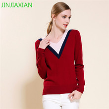 New autumn and winter women's cashmere sweater V-neck loose knitted sweater brand fashion new sweater S-XXL