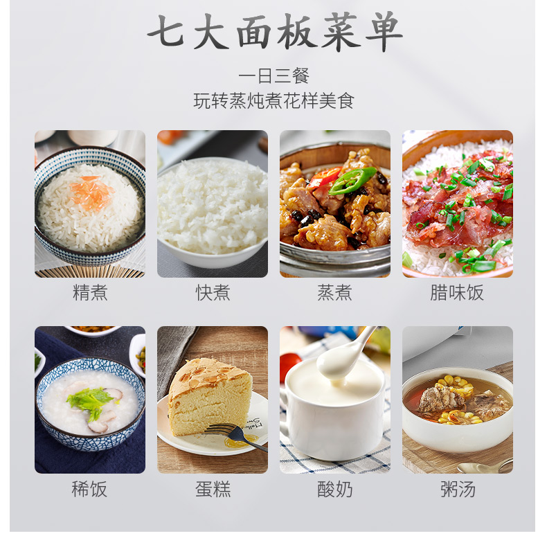 Rice Cooker 4L Household Large Capacity Multi-function Intelligent Rice Cooker Reservation 3-4-5 Person Rice Cooker Automatic 10